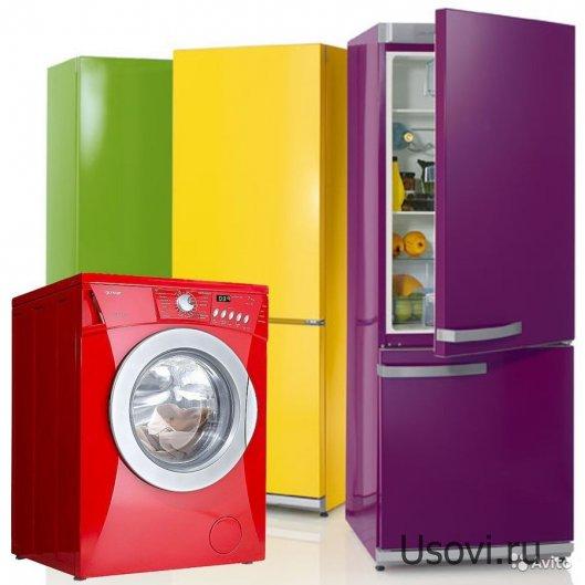 Ремонт холодильников в Марьино