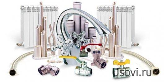 Ремонт сантехники и систем отопления