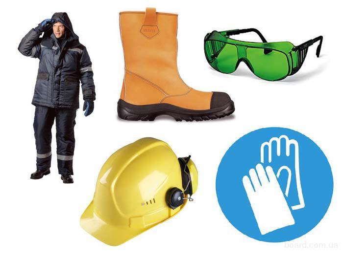 Использование СИЗ и Спец одежды на предприятиях и заводах