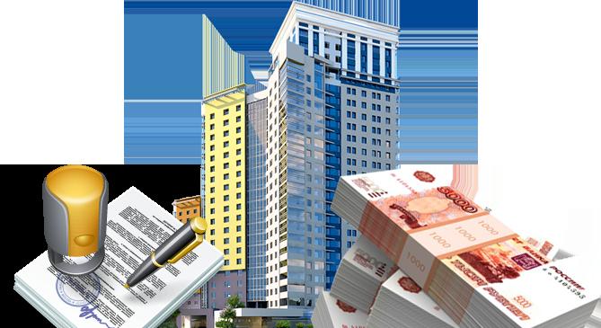 Кредит под залог недвижимости в астане кредит на личную карту онлайн