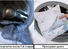 Идеи вашего дома: 9 ошибок, из-за которых качественная одежда быстро превращается в бесформенное нечто