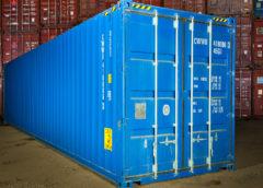 Как выбрать грузовой контейнер?